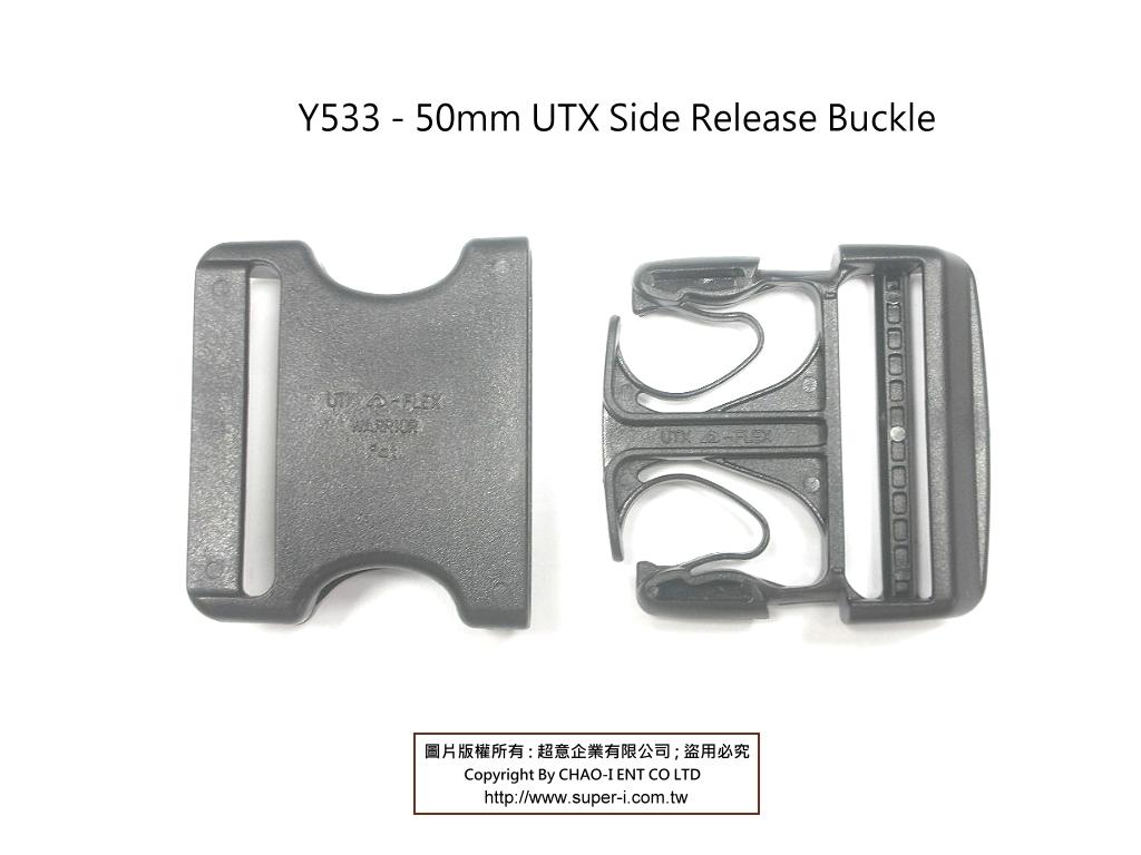 UTX 插扣