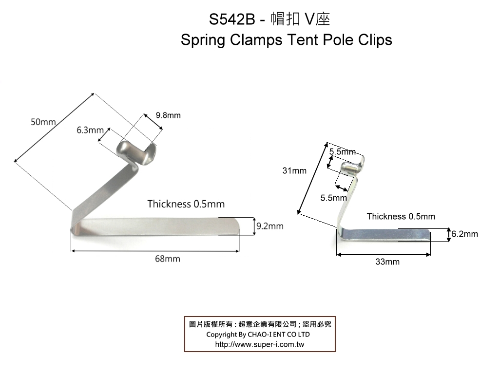 Spring Clamps Tent Pole Clips