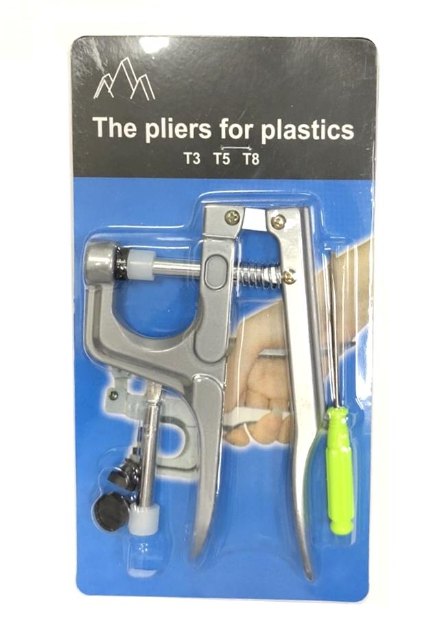手壓鉗工具