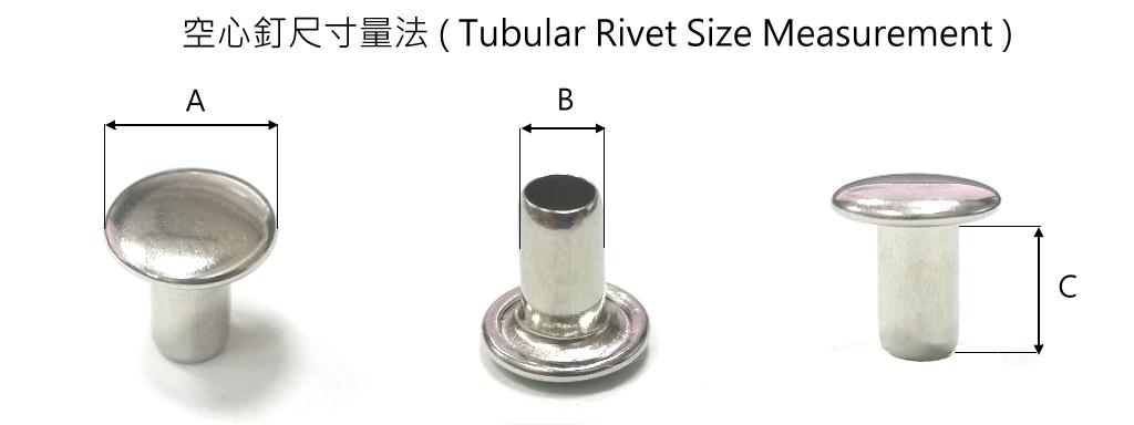 tubular rivet